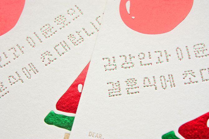 Wedding Invitation - 김가든 | Kimgarden
