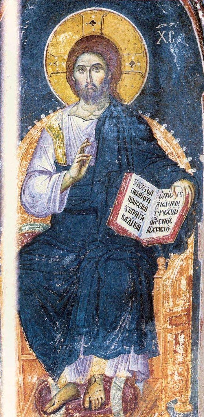 Pantokrator, Ateny, Grecja + + + Κύριε Ἰησοῦ Χριστέ, Υἱὲ τοῦ Θεοῦ, ἐλέησόν με τὸν + + + The Eastern Orthodox Facebook: https://www.facebook.com/TheEasternOrthodox Pinterest The Eastern Orthodox: http://www.pinterest.com/easternorthodox/ Pinterest The Eastern Orthodox Saints: http://www.pinterest.com/easternorthodo2/