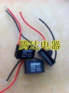 $31.88 (Buy here: https://alitems.com/g/1e8d114494ebda23ff8b16525dc3e8/?i=5&ulp=https%3A%2F%2Fwww.aliexpress.com%2Fitem%2FCbb61-450vac-3uf-fan-accessories-capacitor-ac-capacitor-Air-Conditioner-Parts%2F1422679448.html ) Cbb61 450vac 3uf fan accessories capacitor ac capacitor  Air Conditioner Parts for just $31.88