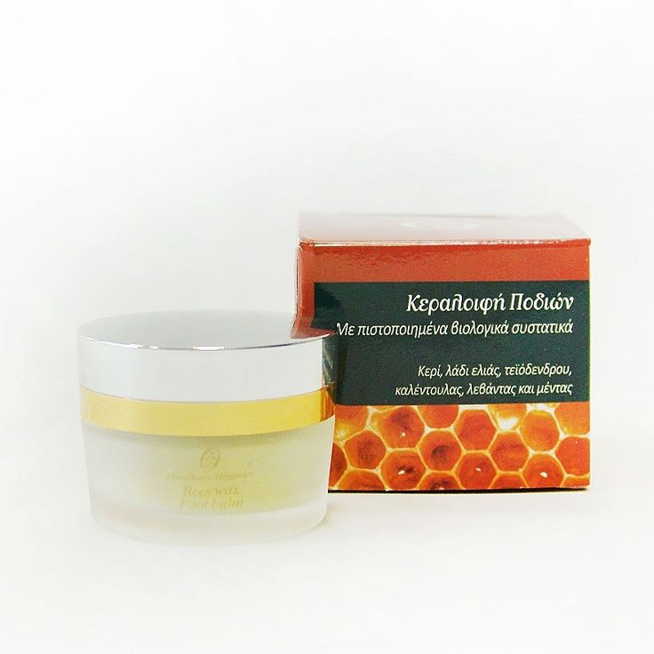 Beeswax foot balm organic by olivellenic