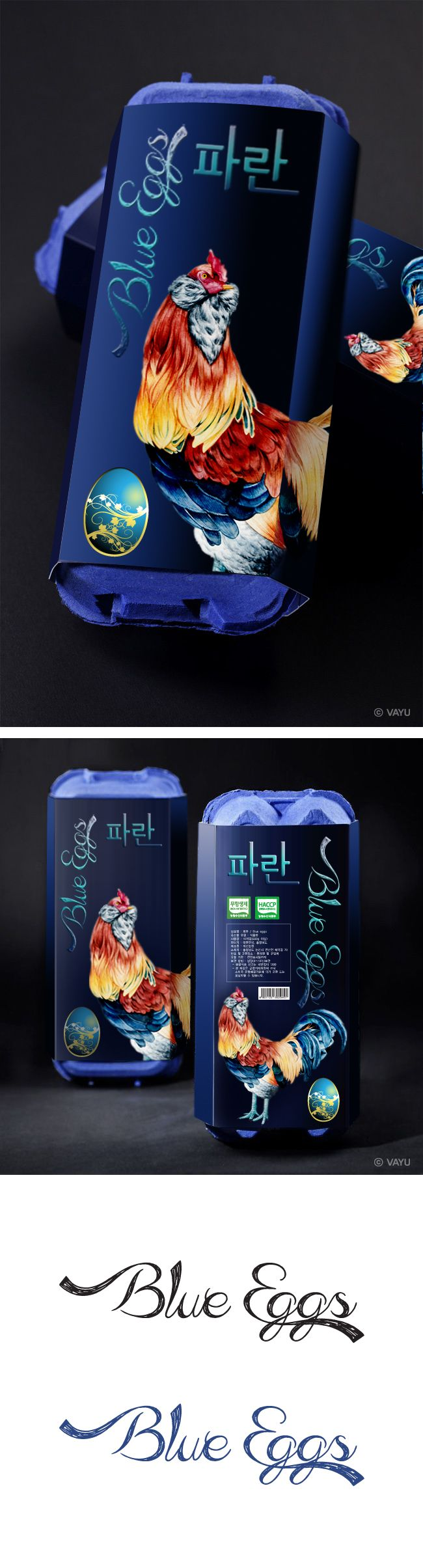 Package design / Client_chonggakne / Design by vayu