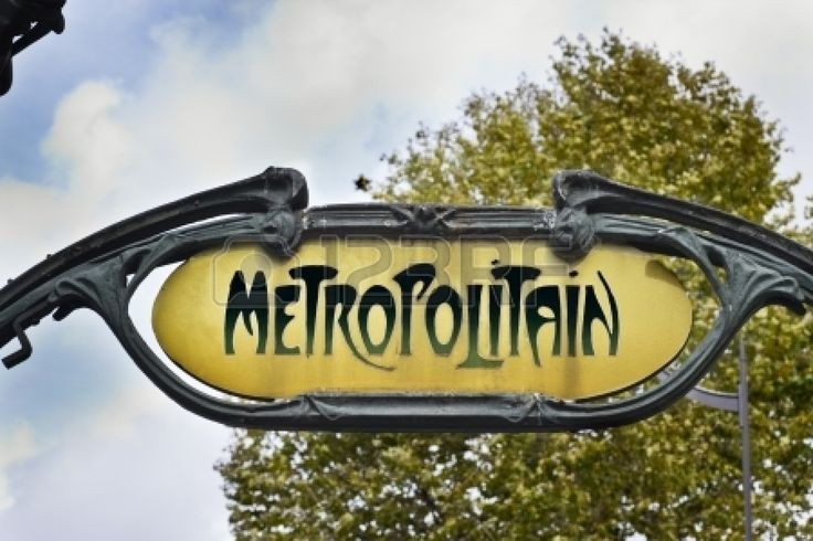 Famous Art Nouveau sign for the Metropolitain underground system..