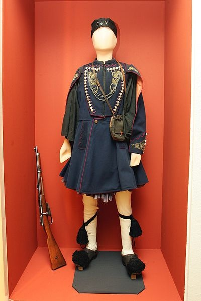 Costume of Greek Macedonian Fighter - History of Macedonia the ancient kingdom of Greece