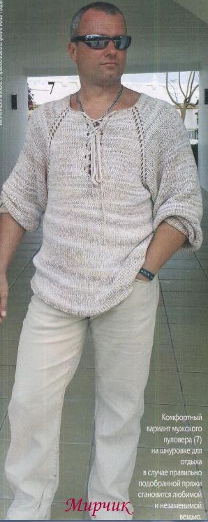 Мужской пуловер с рукавом реглан, вязаный спицами