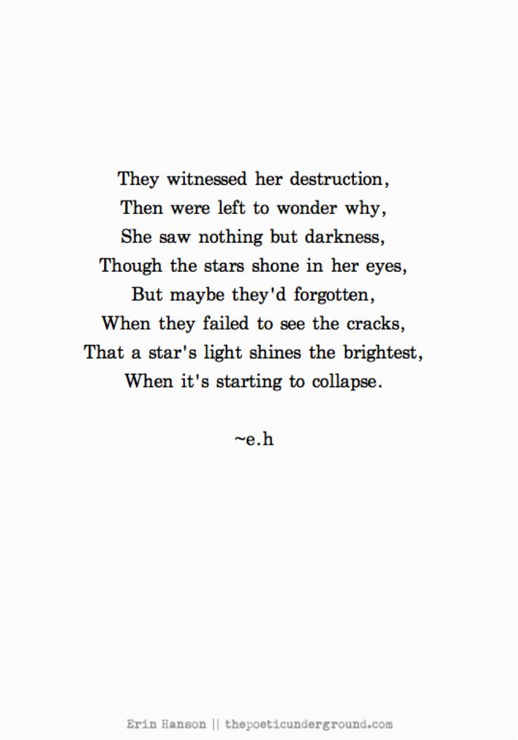 I am in love with Erin's poetry OMG