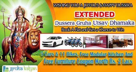 Gruha Kalyan EXTENDED Dussera Gruha Utsav Dhamaka Book a Flat And Get Chance To Win 5 Cars & 11 Bikes Free Modular Kitchen And Free Furniture Coupon Rs 2lakhs Visit Any Of Our Project Across Bengaluru In Our Chauffeur Driven Car Visit:www.gruhakalyan.com Call: 7338667105, 7338667107,7338667119, 9148196269.