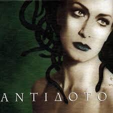 Αντιδοτο 1998