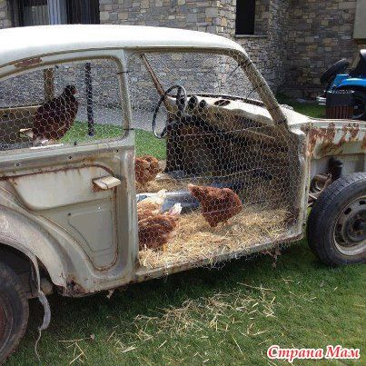 Best coop ever!!! I SO wish I could find an old ford pick up!! I'd plans flowers in the bed and put chickens in the front!!!