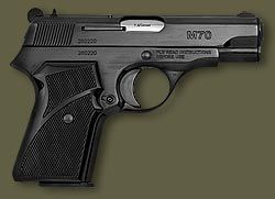 Пистолет Zastava M70