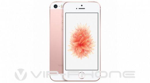 Apple iPhone SE 32Gb Rose Gold gyártói Apple Store garanciás mobiltelefon