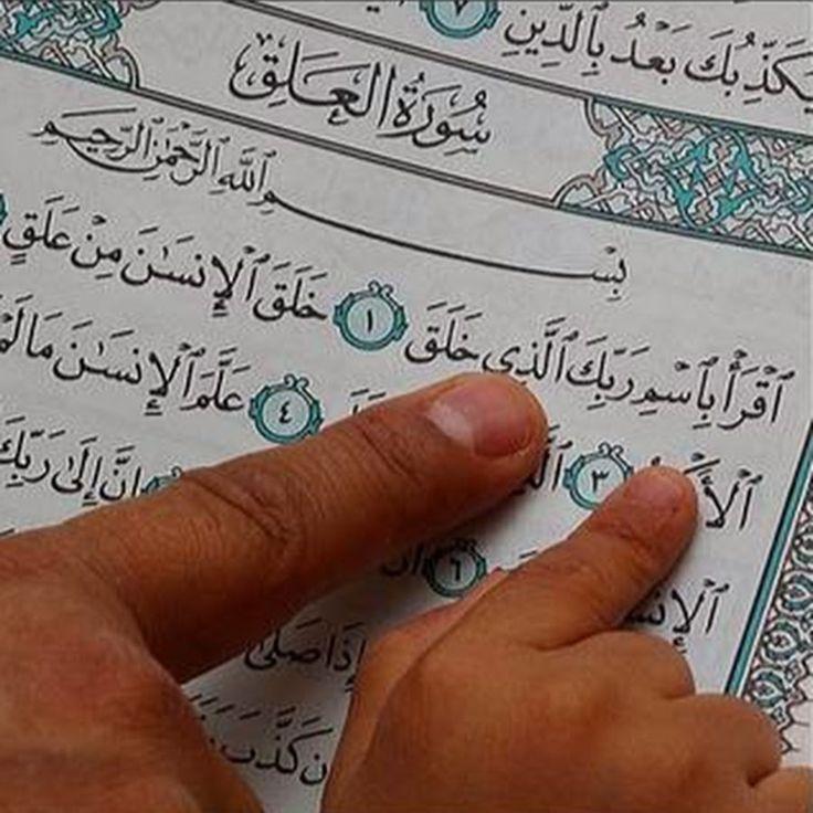 Salam Alikoum à tous et à toutes. Cette chaîne est principalement dédiée à l'apprentissage de la lecture de la langue arabe et donc de la lecture du Qoran. I...