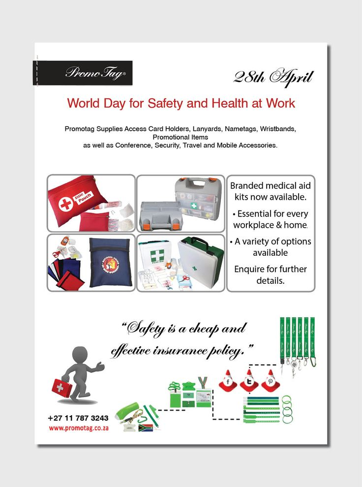 Branded Medical aid kits now available