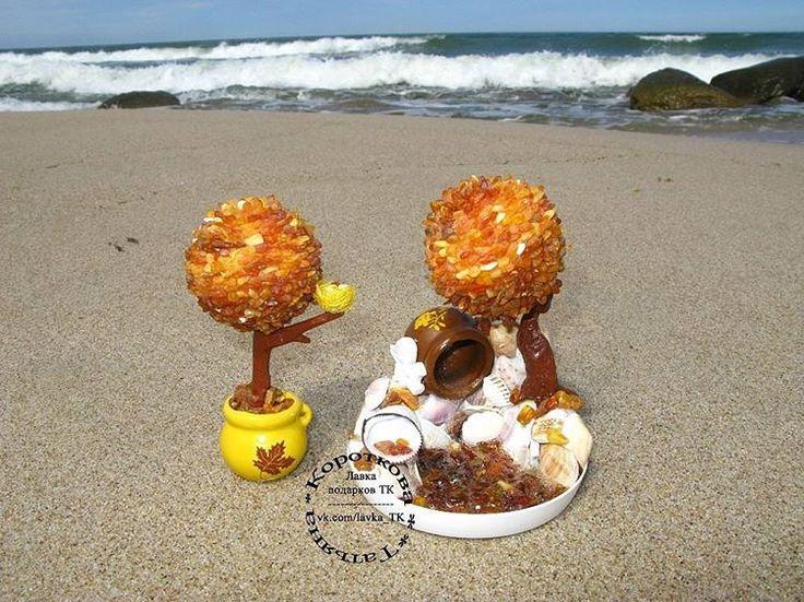 #lavkatk #amber #tree #handmade #можнозаказать #калининград #янтарь #янтарноедерево #янтарныйводопад