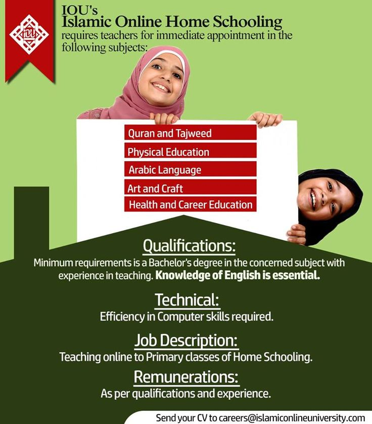 Send your CV to careers@islamiconlineuniversity.com