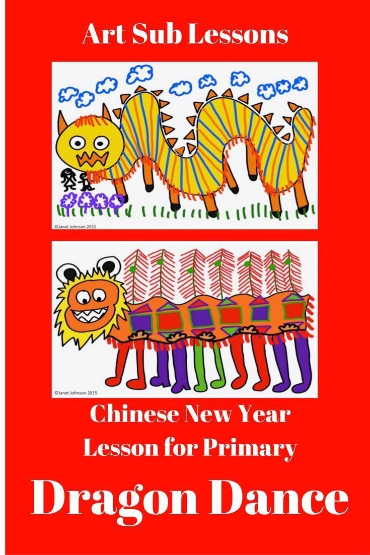 This is a lesson for Chinese New Year geared towards kindergarten, first grade, and second grade art. They will create their own drawing of a Chinese dragon as part of a parade with their family or friends.