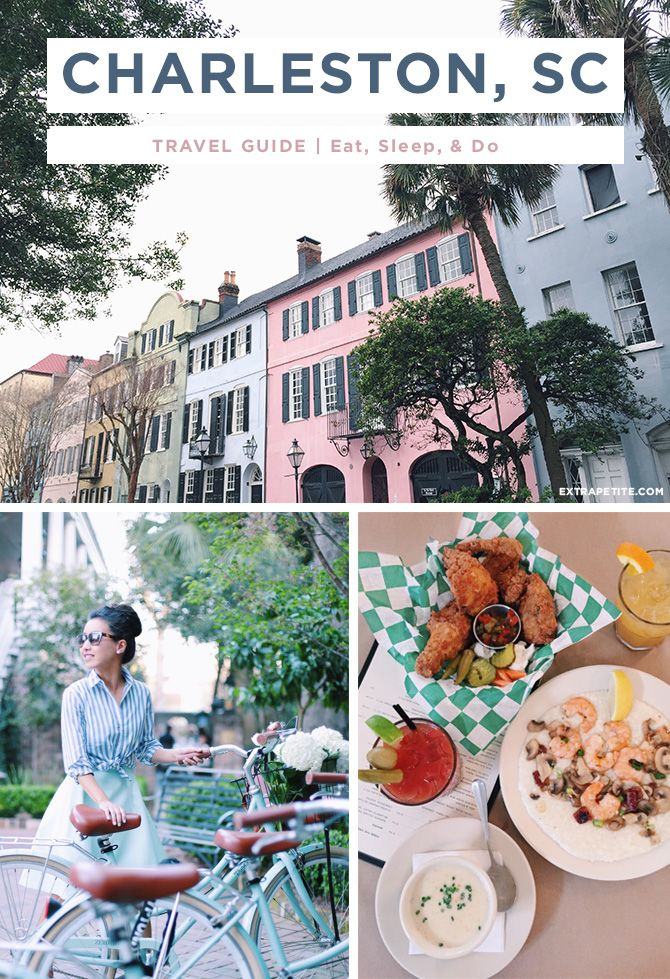 My Charleston, South Carolina travel guide // what to do, where to visit, and more importantly where to eat (a foodie's dream!)