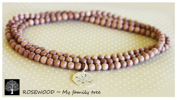 8mm rosewood bead necklace with my family tree pendant