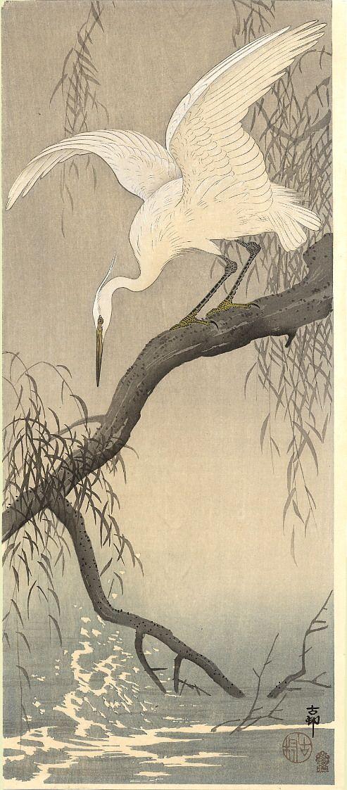 JAPAN PRINT GALLERY: Small White Egret Koson (Naga Oban) ca. 1910