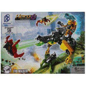LEGO Brick Seri Hero Factory 6 Star Soldier - Evo Walker - www.bukalapak.com/IndoSoccerStarz #lego #mainananak #mainanlego #juallego #brickstoy #bukalapak #IndoSoccerStarz #tangerang #tokoonline #tokomainan