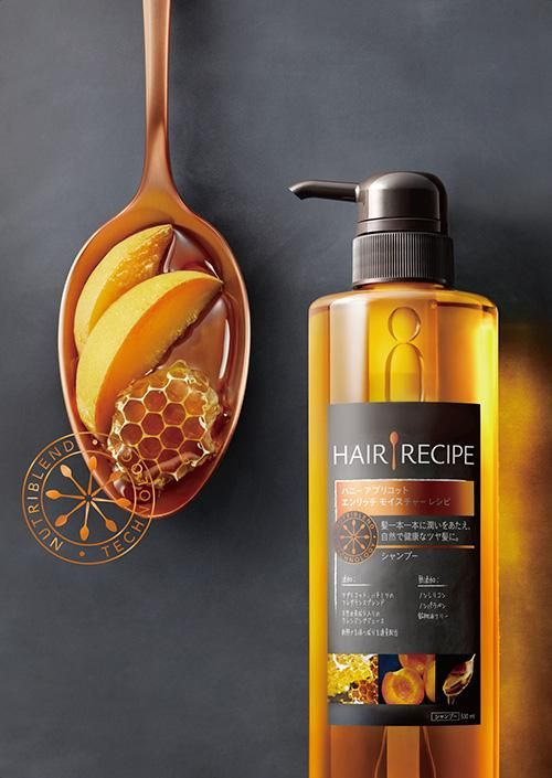 P & G Hair Recipe Series