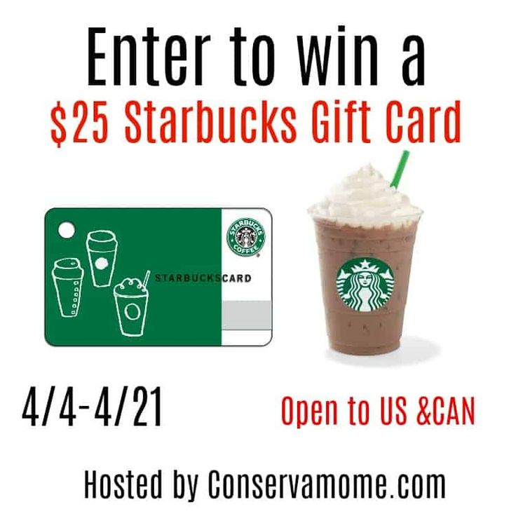 Enter to win a 25 starbucks gift card giveaway ends 421