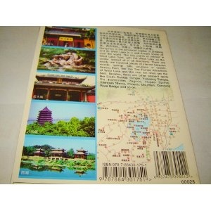 Tour in China Series: Hangzhou (Chinese with English Subtitle) $10.95