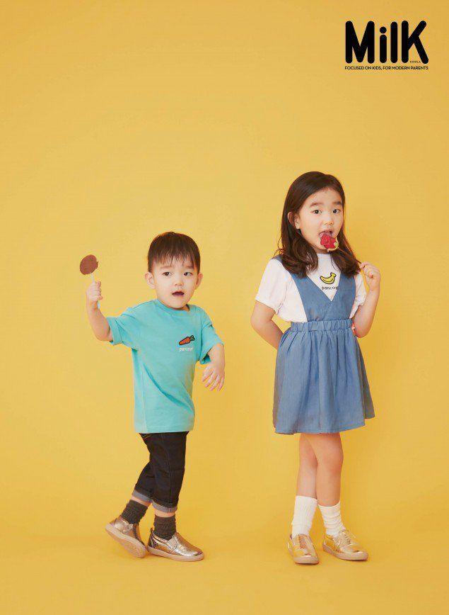 Lee Bum Soo, So Eul and Da Eul - MilK Magazine '16