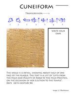 cuneiform writing activities