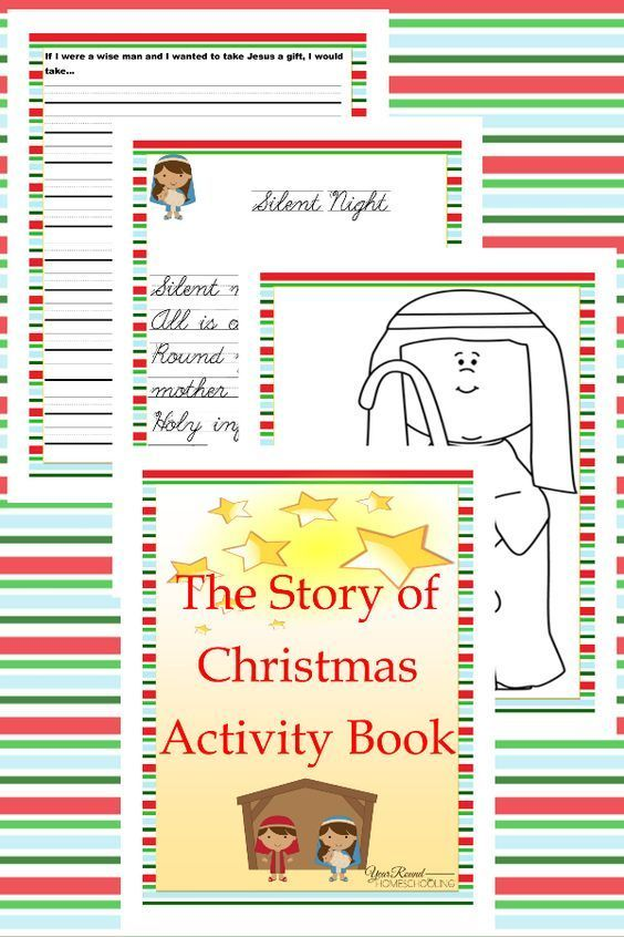 Help kids remember the story of Christmas with this printable