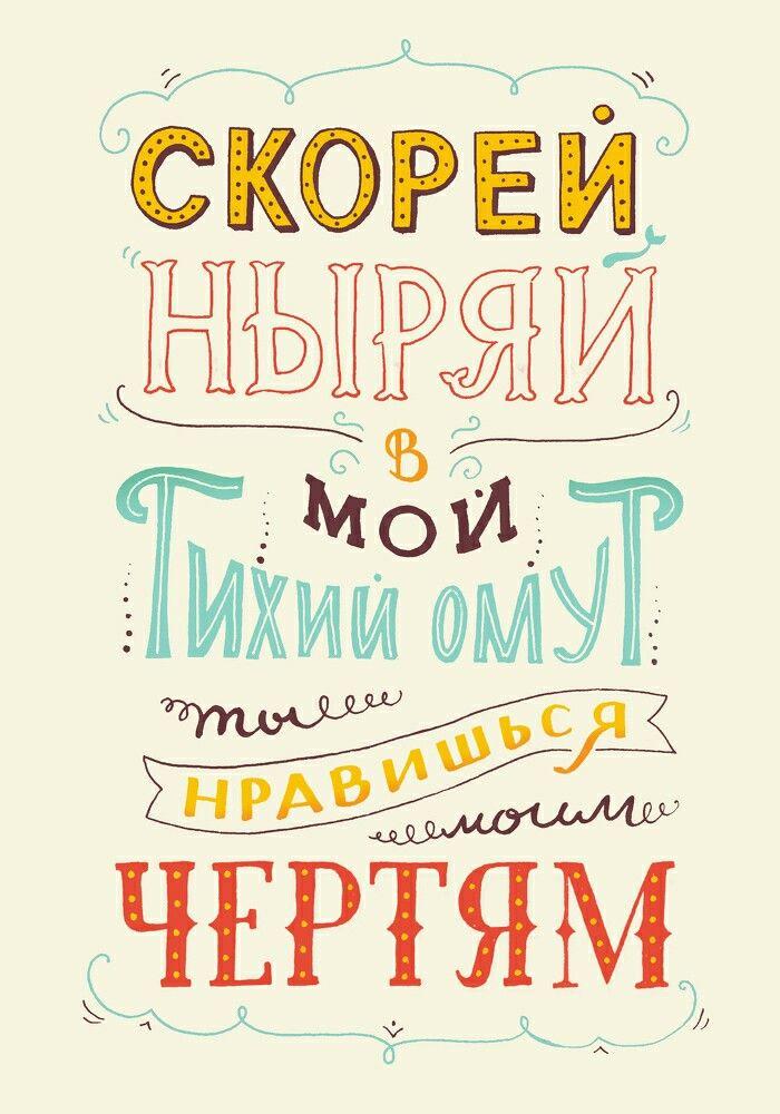 (с) Анастасия Бодунова