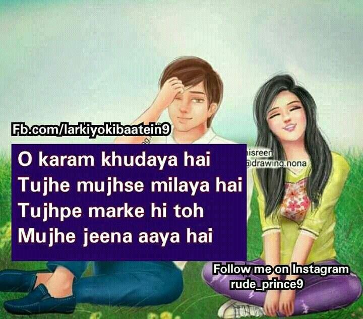 Aur song sab ka favourite hai :) I think