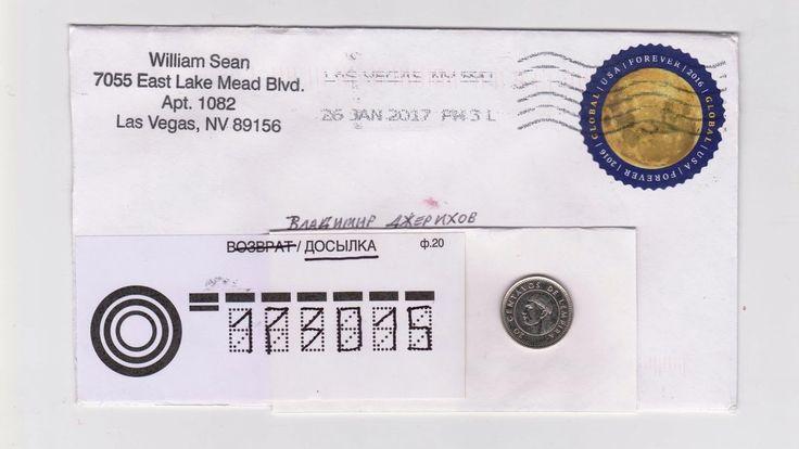 Гондурас индеец Лемпира и 20 сентавос 1999  в конверте с круглой почтово...