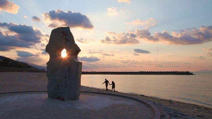 美しい夕陽が見られるデートスポット! / ふたみシーサイド公園(愛媛県伊予市) | 瀬戸内Finder