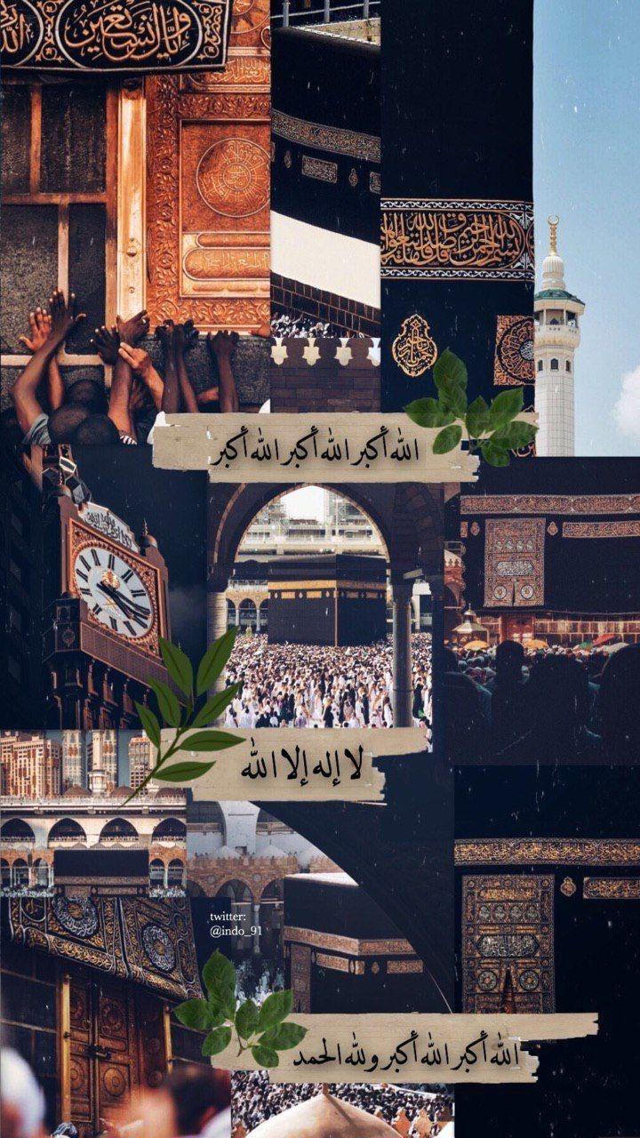 Aesthetic islamic wallpaper tumblr