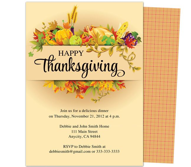 14 best images about thanksgiving party invitations templates on pinterest plymouth parks and for Thanksgiving invite template