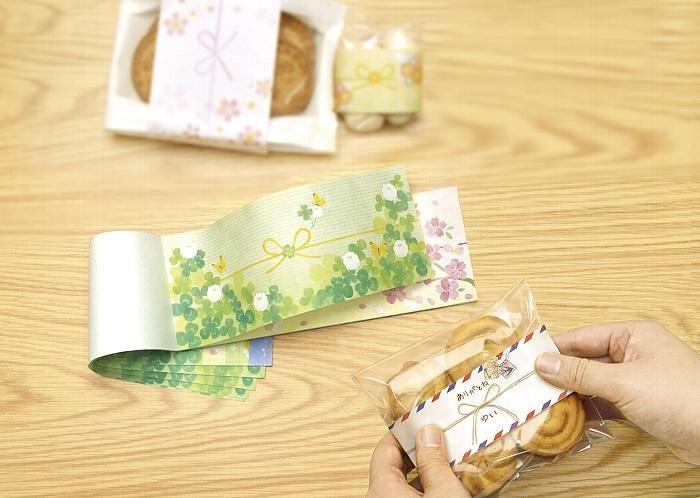 お祝いや贈り物には水引きと熨斗の入ったのし紙をかける。 私たちの国に伝わる気持ちを表す方法のひとつ。 でも、改 […]