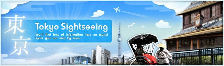 Tokyo Sightseeing – You'll find tons of information here on tourist spots you can visit by train.