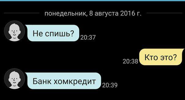 Эльдыш Боктанов