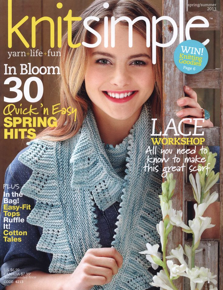 Knit Simple - Spring/Summer 2013