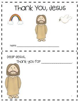 Free: Thank You Jesus! This is a simple book where children can record the people or things they are thankful for.