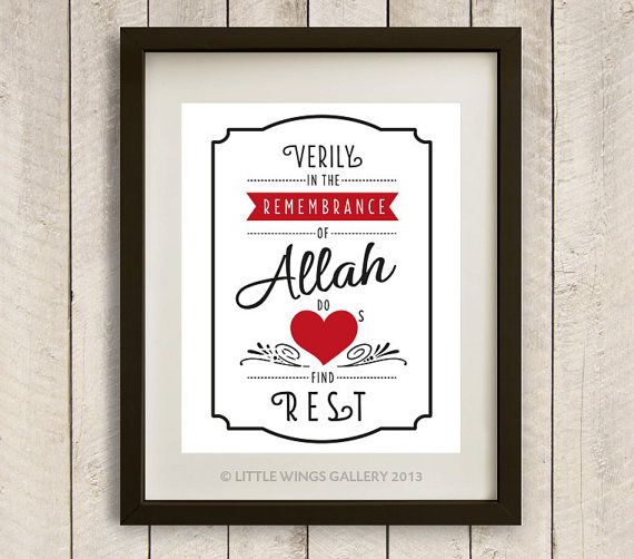 "Digital Download, ""Remembrance of Allah"" Quran Quote, (POP PRINT) - D.I.Y Printable, Modern Islamic Wall Art"