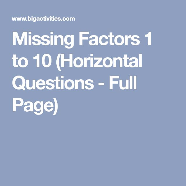 Best 25+ Multiplication questions ideas on Pinterest Color - horizontal multiplication facts worksheets