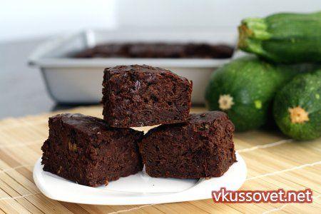 Шоколадные брауни с цукини