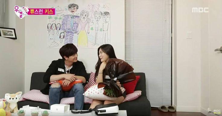 BTOB's Sungjae talks about kissing Joy on 'We Got Married' + surprises Red Velvet at SM practice | http://www.allkpop.com/article/2015/09/btobs-sungjae-talks-about-kissing-joy-on-we-got-married-surprises-red-velvet-at-sm-practice