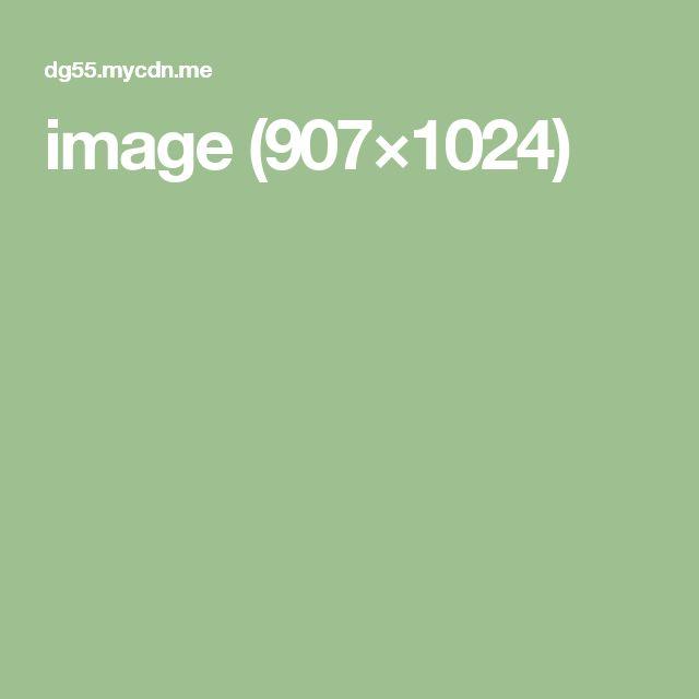 image (907×1024)