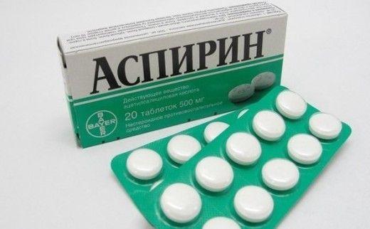 Применение в быту – 9 УНИКАЛЬНЫХ СОВЕТОВ.Аспирин используется не только в медицине, что всем известно, но и широко применяют в быту, не по прямому назначению, как говорится. Об этом ниже:1. Напомним, что если в воде, которая находится в вазе с цветами, растворена таблетка аспирина, то цветы дольше будут сохранять красоту и радовать окружающих, но этот […]