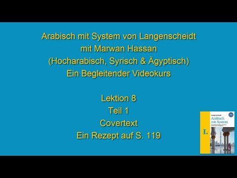 Arabischkurs online 029 :: Lektion 8 Teil 1. Arabisch mit System von Langenscheidt - YouTube