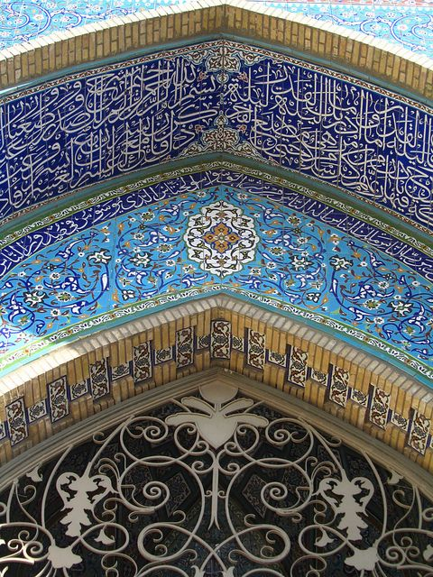 Tabriz mosque entrance: aka the blue mosque in Iran. Amazing craftsmanship!