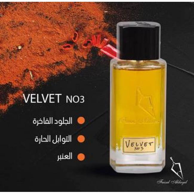 خصم لفتره محدودة عطر فلفت 3 فيصل الدايل Book Perfume Perfume Fragrances Perfume