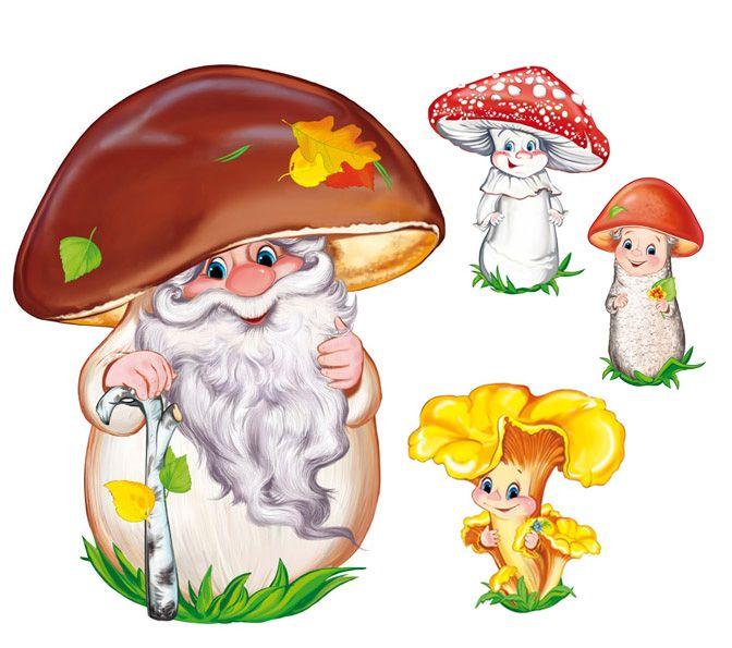 Сообщество иллюстраторов | Иллюстрация Татьяна - осень.грибы. 2D. Растровая…